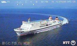 Télécarte JAPON * BATEAU * PHONECARD JAPAN * SHIP (1514) TK *    *  SCHIFF * Schip - Boot - Barco - Schiffe