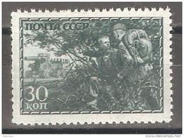 Russia/USSR 1943,WW-2,Army Scouts,Sc 892,VF MNH**OG - WW2