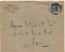France Turquie Lettre Constantinople 1921 Trésor & Postes échoppé Semeuse Entête Commerçant Grec - 1903-60 Sower - Ligned