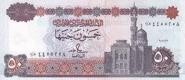 EGYPT 50 EGP 1993 P-60 SIG/ SALAH HAMED #18 START PREFIX #1 Scarce UNC */* - Egypte