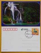 (17/3)  Longaohe  Waterfall  , Prepaid Card, Postal Stationery - Geographie