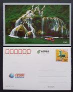 (17/3)  Maoyanhe Waterfall  , Prepaid Card, Postal Stationery - Geographie