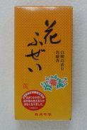 "Incense "" Hana Fuzei "" ( Kameyama ) - Autres Collections"