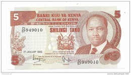 Kenya 5 Shillings 1982 UNC .S. - Kenya
