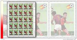 """Zaire 1100** 2K Football """"Espana 82"""" - Feuille/  Sheet De 25  MNH - Zaïre"""