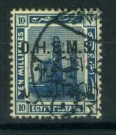 EGYPTE (  SERVICE ) : Y&T N° 23  TIMBRE  BIEN  OBLITERE , A VOIR . - Service