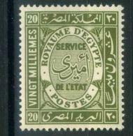 EGYPTE (  SERVICE ) : Y&T N°  45  TIMBRE  NEUF  AVEC  TRACE  DE  CHARNIERE  , A VOIR . - Service