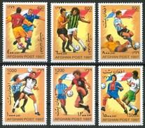 "1997 Afghanistan ""Francia 98"" Coppa Del Mondo World Cup Calcio Football ** Tm94F21 - Coupe Du Monde"
