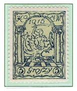 WARSZAWA - VARSOVIE - Poste Locale - Dentelée 11,5 - Michel N° 1a - ....-1919 Gouvernement Provisoire