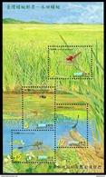 TaiWan 2006 Paddy Fields Dragonfly MS Stamps - 1945-... République De Chine