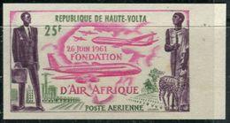"""Haute-Volta 1962. Michel #98 MNH. Establishment Of The Airline """"Air Afrique"""". Imperf. (Ts21) - Vliegtuigen"""