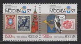 Russia (1997) Yv. 6298/99  /  Timbre Sur Timbre - Stamp On Stamps - Sello Sobre Sello - Postzegels Op Postzegels