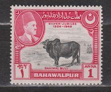 Bahawalpur MNH ; Buffel, Buffelo, Buffle, Bufalo NOW MANY ANIMAL STAMPS FOR SALE - Koeien