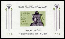 Egypt, 1964, UNESCO, Save Nubian Monuments, United Nations, MNH, Michel Block 16 - Blocks & Sheetlets