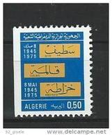 """Algerie YT 644a """" Anniv. évènements 45, ND 1 Côté """" 1976 Neuf** - Algérie (1962-...)"""