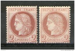 2 N° 51* _Brun Clair-brun Foncé_neufs Sans Gomme_cote 45.00_(040316) - 1871-1875 Ceres