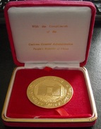 CHINA CUSTOMS GENERAL ADMINISTRATION Gold-plated Medal In Box : See Scans From Both Sides - Jetons En Medailles