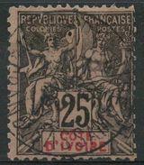 Cote D´ivoire (1892) N 8 (o) - Côte-d'Ivoire (1892-1944)