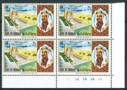 1973 Bahrein National Noliday Festa Nazionale Infrastrutture Infrastructure Développement Set MNH** B604 - Bahrein (1965-...)