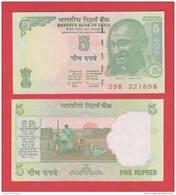 INDIA  5  RUPIAS  2.009  2009  PLANCHA / SC / UNC  KM#88a?    DL-9621 - India