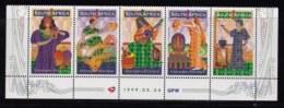 RSA, 1999, MNH Stamps In Control Blocks, MI 1210-1214, Art Festival, X749 - Zuid-Afrika (1961-...)
