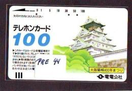 Télécarte Japan DenDenKoSha * PRE 44  * Balken Free Card * Front Bar Free Phonecard  * PRECURSOR - Japan
