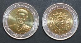 Thailand Coin 10 Baht Bi Metal 2005 80th Princess Benjaratana Y429 UNC - Thailand