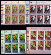 RSA, 2001, MNH Stamps In Control Blocks, MI 1312=1319, Birds,  X762 - Zuid-Afrika (1961-...)