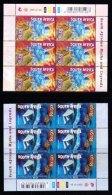 RSA, 2001, MNH Stamps In Control Blocks, MI 1342-1346, Myths & Legends,  X766 - Zuid-Afrika (1961-...)