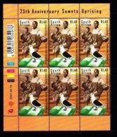 RSA, 2001, MNH Stamps In Control Blocks, MI 1409, Soweto Uprising,  X769 - Zuid-Afrika (1961-...)