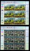 RSA, 2001, MNH Stamps In Control Blocks, MI 1439-1448, Tourism Natural Wonders ,  X679 - Zuid-Afrika (1961-...)