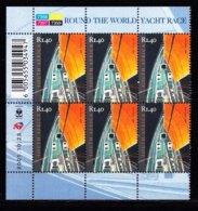 RSA, 2001, MNH Stamps In Control Blocks, MI 1452, Yacht Race ,  X685 - Ongebruikt