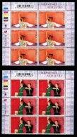 RSA, 2003, MNH Stamps In Control Blocks, MI 1551-1555, Ballroom Dancing ,  X710 - Zuid-Afrika (1961-...)