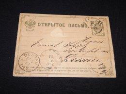 Russia 1882 3k Black Stationery Card To Dessau_(L-1209) - 1857-1916 Imperium