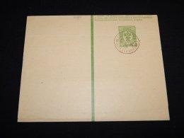 Russia 1894 2k Green Wrapper_(L-1097) - 1857-1916 Empire