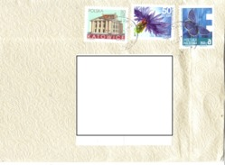 21A: Poland Architecture Building Flower Butterfly Stamps Used On Cover - 1944-.... Republic