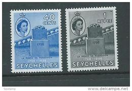 Seychelles 1956 French Colonisation Bicentenery Set 2 MNH - Seychelles (...-1976)