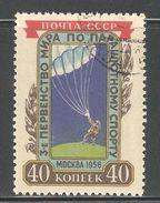 Russia/USSR 1956,Parachute Sport 3rd World Championship,Sc 1854,VF CTO NH**Full Gum - 1923-1991 USSR