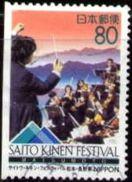 Saito Kinen Matsumoto Festival (Nagano), Japan Stamp SC#Z196 Used - 1989-... Empereur Akihito (Ere Heisei)