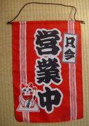 "Hanging Cloth "" Maneki Neko "" - Other Collections"