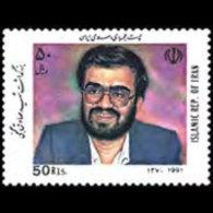 IRAN 1991 - Scott# 2487 Sadek Ghanji Set Of 1 MNH - Iran