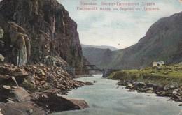 Georgia Military Road In Caucasus, Gvelevski Bridge Terek River Crossing, C1900s Vintage Postcard - Georgia