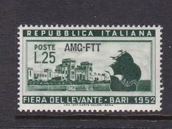 Trieste Allied Military Government S 153 1952 16th Levante Fair, Bari, MNH - 7. Trieste