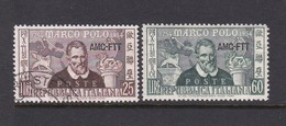 Trieste Allied Military Government S 204-205 1954 7th Birth Centenary Of Marco Polo Used - 7. Trieste