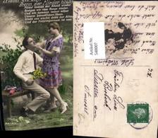 548007,Liebe Liebespaar Paar Frau Mode Kleid Mann Flieder - Paare