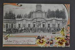 Cartolina Modena Palazzina Vigarani Giardini Pubblici Convegno Touring Bici 1903 - Modena