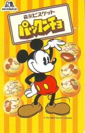 Télécarte Japon * 110-163876 * DISNEY (4739) Mickey Publicité Chocolat * Japan Phonecard Telefonkarte - Disney