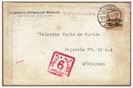 WARSZAWA - VARSOVIE - Poste Locale Devant Lettre Commerciale 17 Novembre 1916 Fischer 2b - ....-1919 Provisional Government