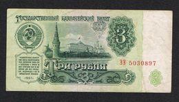 ) RUSLAND  3 ROEBEL 1961 - Russie