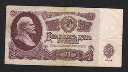 ) RUSLAND  25 ROEBEL 1961 - Russie